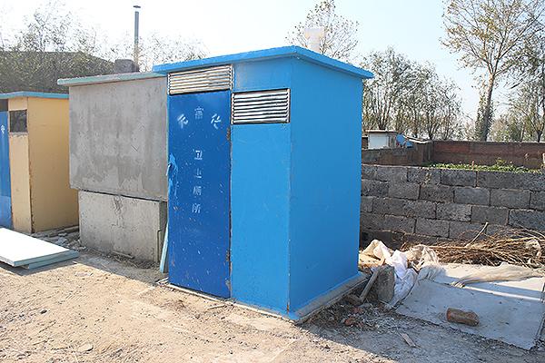 环保厕所价格